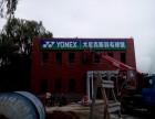 北京LED发光字制作,北京亚克力发光字制作公司