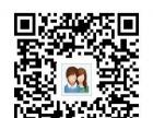 2014年玉溪市新平第三批事业单位考试笔试成绩公告