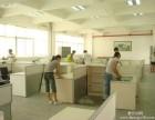 外墙清洗 办公楼保洁 家庭开荒保洁