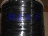 0.4线芯双护套 室外网线 300米黑色网线 防水防晒抗拉网线