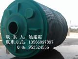 淄博10立方PE圆柱形水罐 10吨滚塑塑