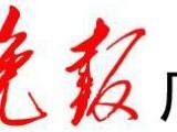 工作证 房屋所有权证 北京市公有住宅租赁合同遗失声明