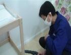 康室居空气净化 康室居空气净化加盟招商