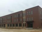 (可环评、首付3成)北京开发区独栋厂房租售