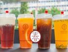 河南郑州春阳茶事奶茶店加盟费用高吗?