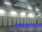 烟台移动厕所租赁 达远科技烟台移动公厕出租