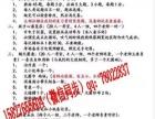 武汉医学预科班具体流程