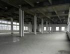 东洲 东洲工业功能区东望路10 厂房 6642平米