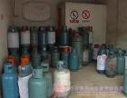 送瓶装液化气 马王堆及周围3公里