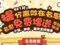 实验附近初中语文总复习专题—情景题