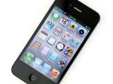 Apple/苹果iphone 4s原装正品智能手机 无锁二网三网