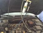 专业清洗节气门、喷油嘴、三元催化、进气系统