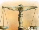 房产纠纷、劳动争议、交通事故、工伤赔偿、医疗事故