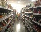 (个人)生意稳定旺铺百货超市便利店转让LPW
