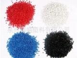 明盛塑料供应各种类型的塑料米