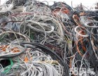 宁波余姚电缆线回收UPS电瓶回收铅酸电瓶回收蓄电池回收