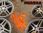 德乃福专业轮胎轮毂修复加盟 汽车用品