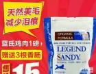 小毛豆宠物店猫粮狗粮零食玩具药品特价销售正品保证