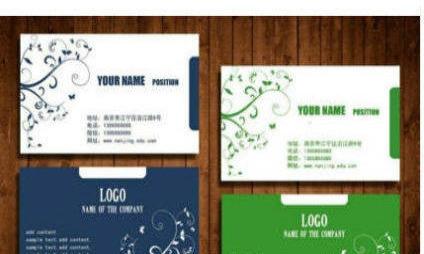 海报 名片 宣传单页海报 公司简介海报 胸牌