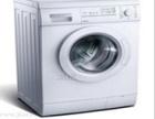 欢迎进入~!衢州伊莱克斯洗衣机-(各中心)售后服务报修-电话