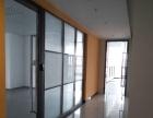 出租西区天悦城写字楼带装修出租 入驻即可办公