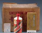 北京回收2002年茅台酒
