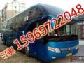 临沂到南昌的长途客车最新时刻表159 6972 2048