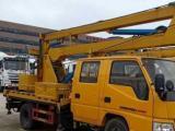 东风江铃12米-22米蓝牌高空作业车,有现车可分期