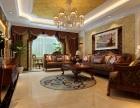 南昌东湖区欧式中式现代风格家居装修欢迎您来电咨询