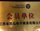 中江国际全国招商 名列前茅的平台 0资金门槛返80