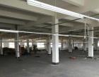 洪塘C区3楼2300平标准厂房园区内带3T货梯