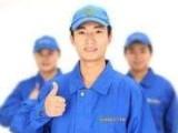 上海专业燃气灶 热水器 壁挂炉 太阳能 洗衣机电视等维修服务