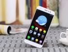 重庆上班族满足哪些条件可以办分期付款买手机