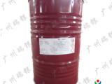 供应液化MDI拜耳CD-C  二苯基甲烷二异氰酸酯