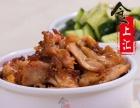 千元创业好项目薯阿哥超级大薯条技术培训火爆小吃加盟