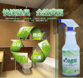 口碑好的室内除味剂经销商——甲醛清除剂生产厂家
