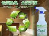 生活垃圾除味剂 口碑好的室内除味剂公司——宝佳洁日化
