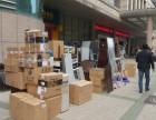 重庆北碚专业搬家公司/北碚搬家多少钱/北碚搬家咨询电话