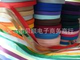 工厂批发1CM棉织带 纯棉彩色包边条 包
