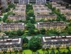 海宁城区新楼盘,银泰城旁,地铁房- 金域世家 尊享洋房品质