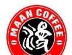 漫咖啡加盟招商,漫咖啡招商加盟 冷饮热饮