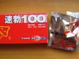 速勃100胶囊 多少钱一盒 一般价格是多少