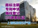 嘉定區專利申請 專利轉讓 專利評估專利評價報告找上海鈺彤