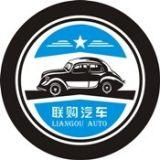 北京广告投影灯logo灯价格品牌定制介绍