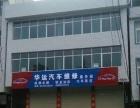 黄州大道北交通局前200米临街写字楼出租 写字楼 25