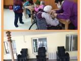 北京公辦養老院 北京海淀區養老院 北京收失能失智老人的養老院