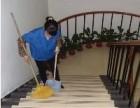 广州海珠客村敦和家庭保洁办公室清洗商场保洁