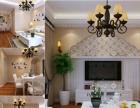 专业承接家庭、别墅、办公室装修,免费量房设计预算