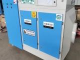 UV光氧催化 喷漆房废气处理 活性炭等离子一体机环保设备配件