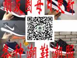 鞋跟 莆田鞋的微信